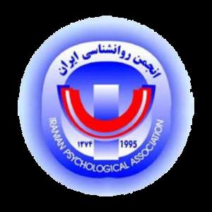 انجمن روانشناسی ایران