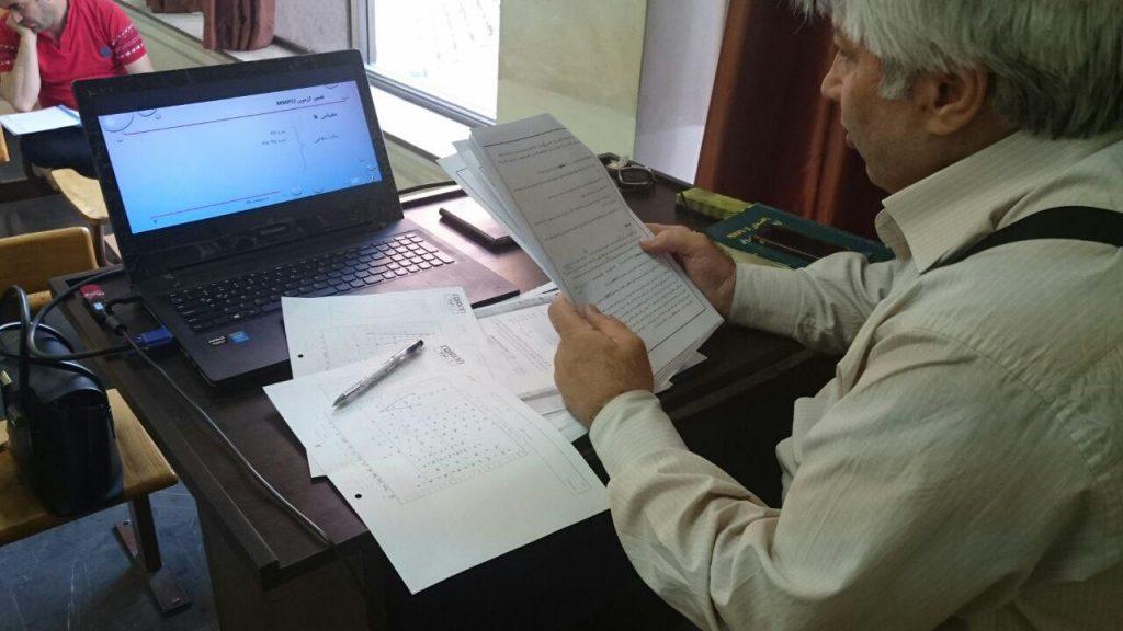 کارگاه تفسیر آزمون MMPI-2