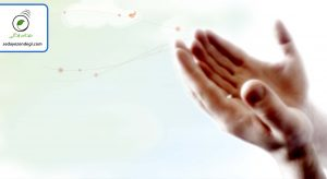 دعا و نیایش (۵ الی ۱۵ دقیقه)