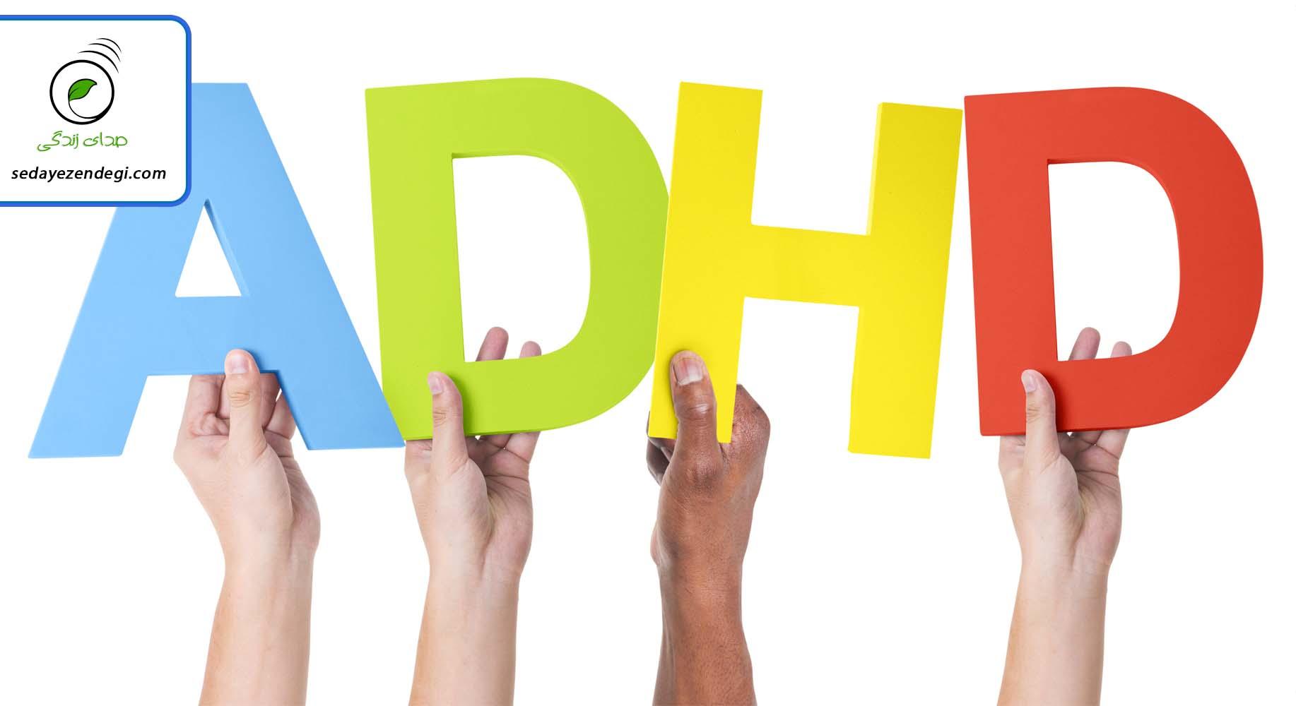 ADHD در دختران چه علایمی دارد؟