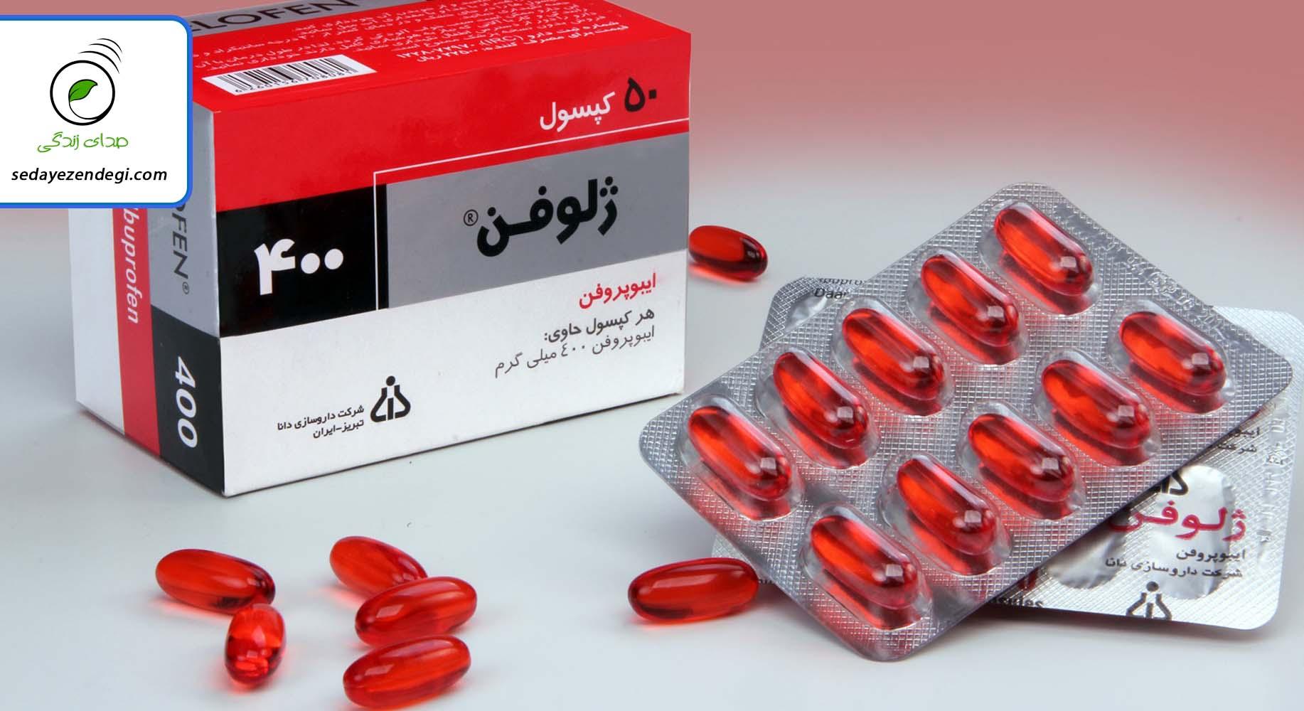 مصرف قرص ژلوفن در بیماران قلبی میتواند باعث سکته شود