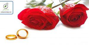 رفت و آمدهای دوران عقد چقدر باید باشد؟