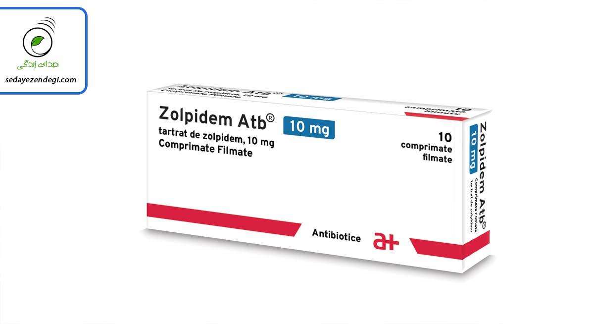 زولپیدم (Zolpidem) یا زولدم چیست؟ درمان مشکل خواب با زولپیدم