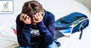 مشکلات کودکان و نوجوانان چیست و چگونه درمان می شود