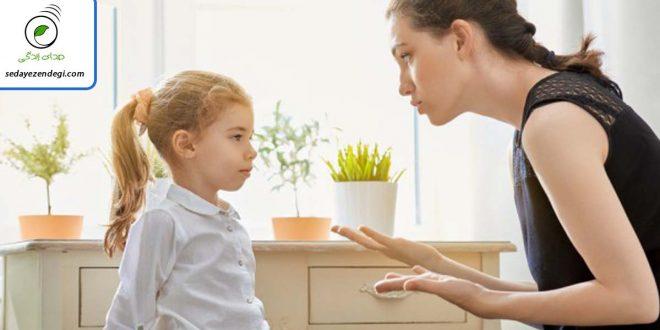 تربیت کودکان - راه های جلوگیری از رفتارهای نامطلوب کودکان