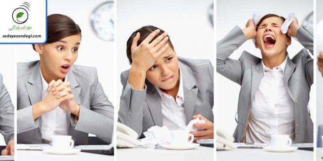 بررسی و شناخت انواع اختلالات اضطرابی شایع