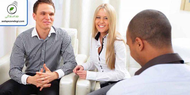در مشاوره ازدواج چه می گویند؟ راهنمایی برای زوجین