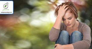 افسردگی: دلایل ، علائم و راه های درمانی