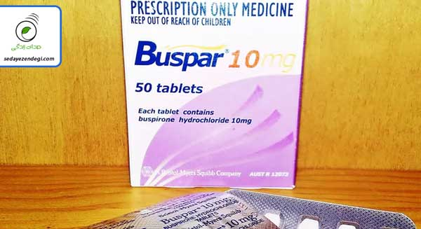 بوسپیرون را بهتر بشناسیم   داروی ضد اضطراب بوسپیرون