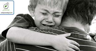 چگونه به فرزندم مفهوم مرگ را آموزش دهم؟